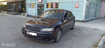 Nəqliyyat - Azərbaycan: Opel Astra 1.6 l. 1999 | 300000 km