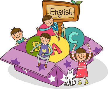 Ищу работу (резюме) - Азербайджан: Репетитор английского языка начальных классов ( до 7 класса