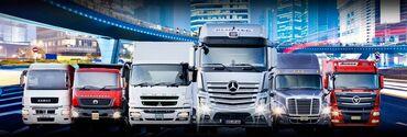киргизия авто in Кыргызстан | АКСЕССУАРЫ ДЛЯ АВТО: Запчасти для грузовых автомобилей. Запчасти в наличие и под заказ!