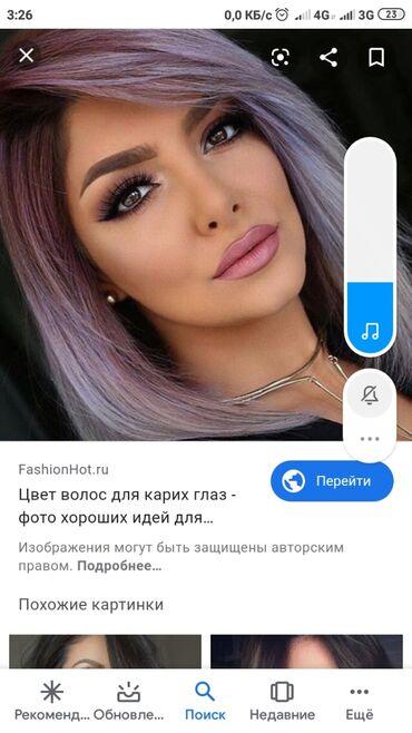 Швея - Кыргызстан: Швея Прямострочка. Без опыта. Дордой