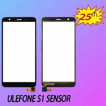 leagoo m5 - Azərbaycan: Ulefone S1 sensoru 25 AZN. Məhsullarımız tam keyfiyyətli və