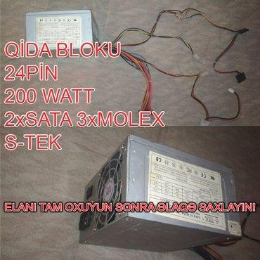 Bakı şəhərində Qida Bloku 200 Watt S-TEK