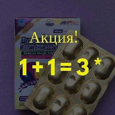 бриджи хот шейперс в Кыргызстан: Хотите купить Бобы, но не хватает денег?Вы откладываете покупку на