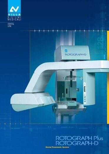 Медицинское оборудование - Кыргызстан: Продаётся итальянский панорамный рентген villa system rotograph-d 2008