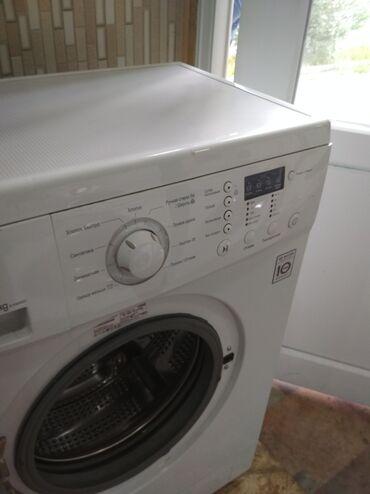 Продаю стиральную машину автомат LG Direct Drive прямой привод 4кг