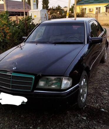 трико для борьбы синий в Кыргызстан: Mercedes-Benz C 180 1.8 л. 1994