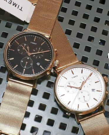 Timex Group - американская часовая компания, одна из крупнейших в мире