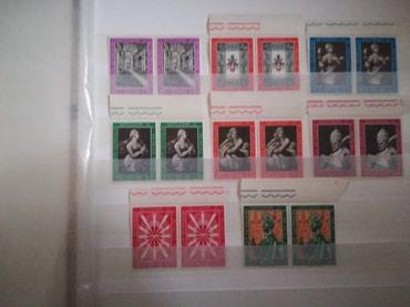 Марки - Бишкек: Марки Ватикан 1963,новые, полная серия