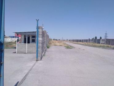 общежитие в Кыргызстан: Производственная территория в г. Бишкек 2 га. красная книга. все