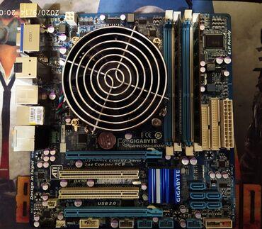 Электроника - Лебединовка: Продаю комплект на сокете 1156.Процессор i5 760 (4 ядра 4 потока)