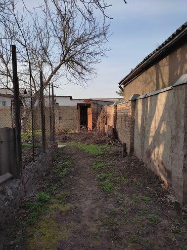 сколько стоит провести газ в дом бишкек в Кыргызстан: 35 кв. м 3 комнаты, Забор, огорожен