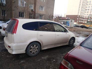 стрим хонда в Кыргызстан: Honda Stream 2 л. 2002 | 224562 км