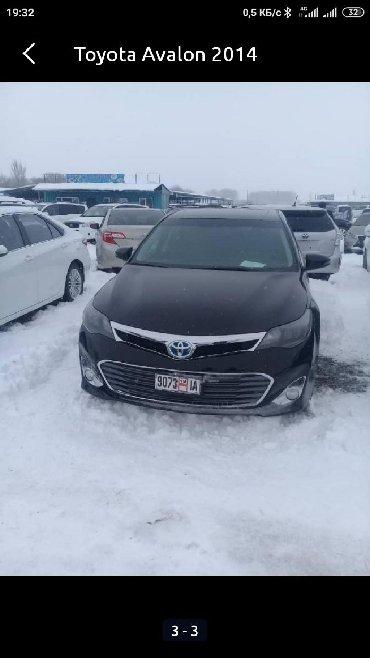 toyota авалон в Кыргызстан: Toyota Avalon 2014