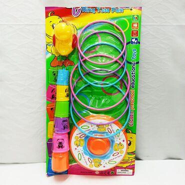 Детская колцеброска - удивительная игрушка для малышей!! В комплекте 6