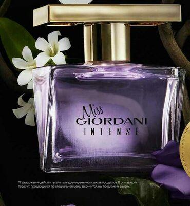 Красота и здоровье - Азербайджан: Miss Giordani Intense parfüm suyu cəmi 25 azn. Orijinal oriflame məhsu
