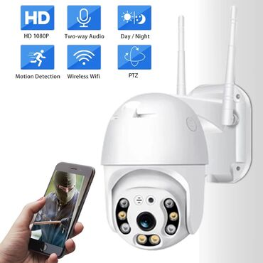Fly q110 tv - Srbija: PTZ Ip WiFi kamera 1080P spoljna dve antene + 8 dioda  Ip wifi ptz kam