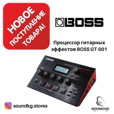 Процессор гитарных эффектов - BOSS GT-001 - в наличии!Мощь флагмана