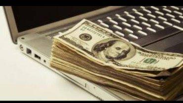 скупаю ноутбуки и нетбуки оплата наличкой сразу!!! в любом состоянии!! в Бишкек