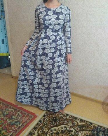 Платье в пол плотный материал в хорошем состояние размер 44 цена 350с