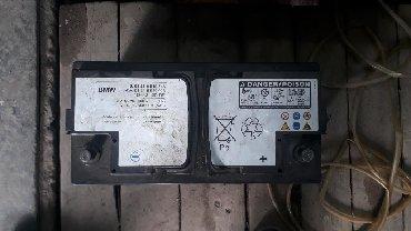 аккумуляторы для ибп 150 а ч в Кыргызстан: Аккумулятор родной для бмв BMW