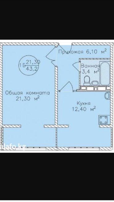 Продаю 1 ккв, по Карла-Маркса, 4 мкр, 8/10, 45м2, ПСО, ск «Доминстрой» в Бишкек