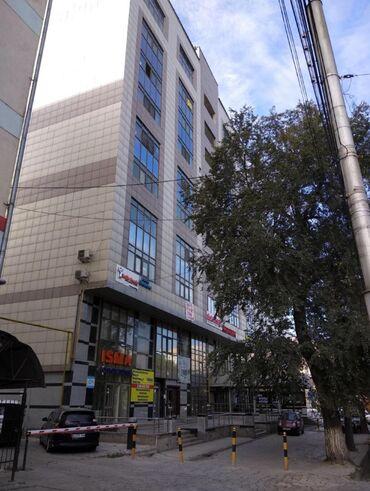 Коммерческая недвижимость в Кыргызстан: Сдаётся офисное помещение в центре города на первой линии по Киевской