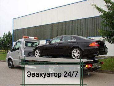 15563 объявлений: Эвакуатор | С лебедкой, Со сдвижной платформой, С ломаной платформой Бишкек