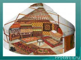 Юрты - Кыргызстан: Юрта. Кыргыз боз үй сатылат же автоунаага алмашабыз. 85баш 6 канат