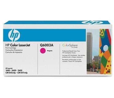 hp color laserjet cp1215 в Кыргызстан: Картридж HP Q6003A (№124A) оригинал пурпурный Используется для