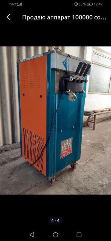 Услуги - Бактуу-Долоноту: Frizer аппарат для морожное