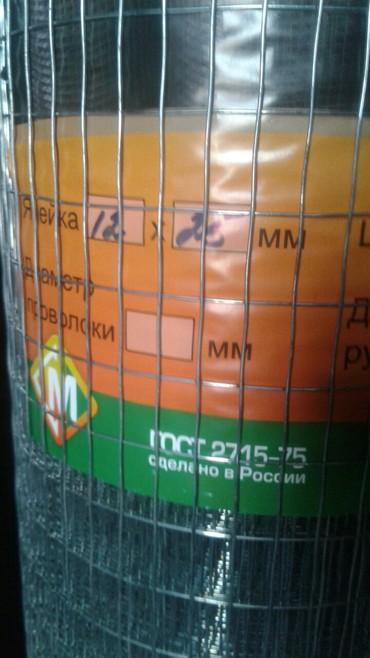Отценкованые сетки сварные пр РФ оптом и роз в Бишкек