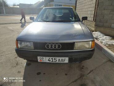 сары озон городок бишкек в Кыргызстан: Audi 80 1.8 л. 1987