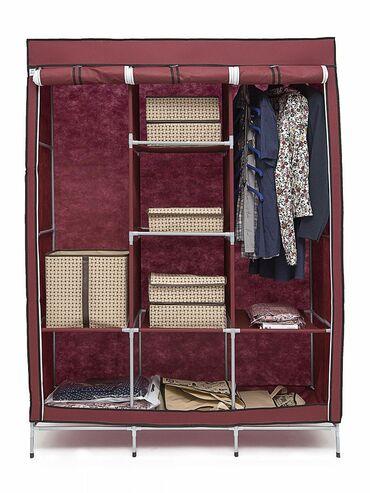 Шкаф тканевый 130 х 45 х 175 см 5 штук вешалка в подарок