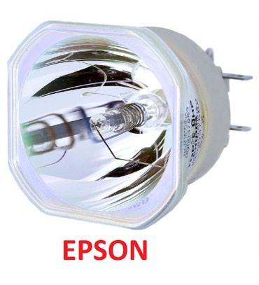 Bakı şəhərində Epson proyektor ucun lampa vs78s8s78 ,her nov proyektor ucun lampalar