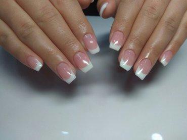 нужны модели на наращивание ногтей выкладной френч 💅 будет делать мас в Бишкек