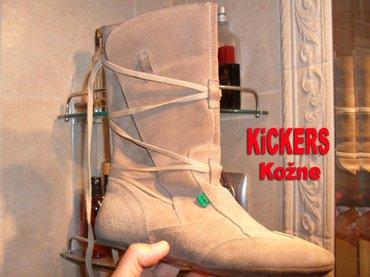 Kickers - Srbija: JEFTINO. moderne KiCKERS, plaćene 15.900 din, Kvalitetne, Udobne