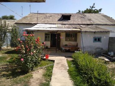 В г Шопоков, 3х кв в барачном доме, в Бишкек