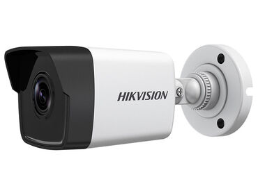 Tehlukesizlik kamerasinin montaji Tehlukesizlik kamerasi – istenilen e