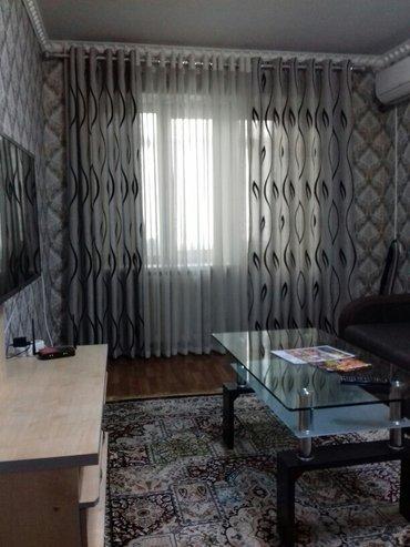 Сдаю чистую, уютную 1 ком кв в центре в Бишкек