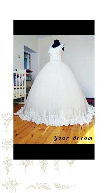 Самое счастливое свадебное платье ждёт свою прекрасную невесту. Плать