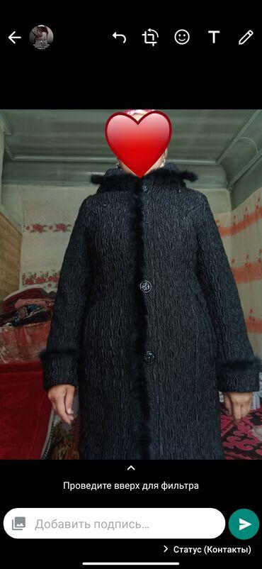Жаны куртка размер 48-50го тушот озу маламерка 58 адрес ош кара-суу ая