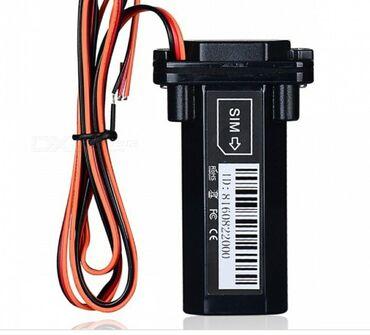 Itracksafe mt-1 (4шт) новый для машины GPS