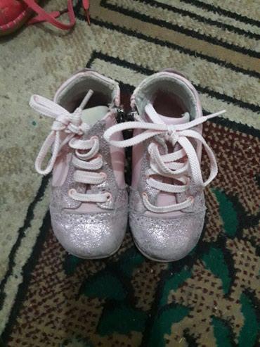 отдам даром в Кыргызстан: Детские ботиночки 12см отдам даром
