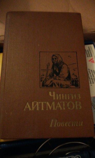 много книг в Бишкек