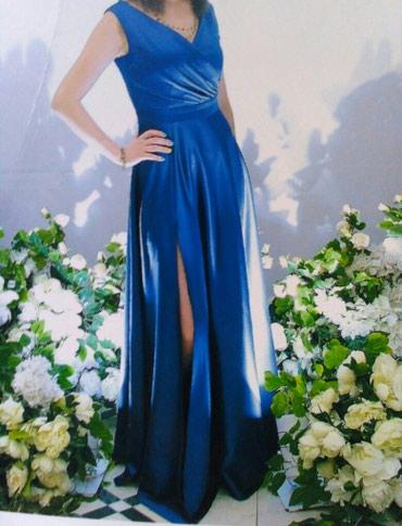 синее вечернее платье в Кыргызстан: Вечернее платье, синего цвета в пол из атласа. Состояние отличное
