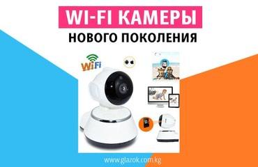 сколько стоит флешка 32 гб на телефон в Кыргызстан: Камера имеет :Онлайн просмотрУправление через телефонНочное