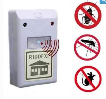 Ridexx plus- rasterivac stetocina !!Sprecava ulazak miševa, pacova i