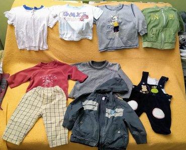 Paket za decaka (2)Garderoba za decakeMajice sa kratkim rukavima i