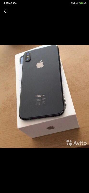 Мобильные телефоны - Базар-Коргон: IPhone X Золотой