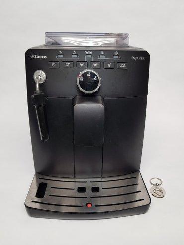 встраиваемая кофемашина saeco в Кыргызстан: Продаю домашнюю кофеварку philips saeco intuita 8750 в хорошем